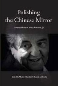 Polishing the Chinese Mirror: Essays in Honor of Henry Rosemont, Jr.